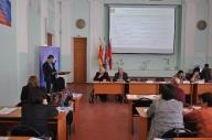 Пленарное заседание «Перспективы развития туризма в Тверской области»